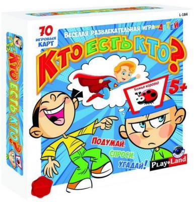 Купить НИ Кто есть кто? Для детей, PLAYLAND, 24 X 24 X 5 см, Игры для компании