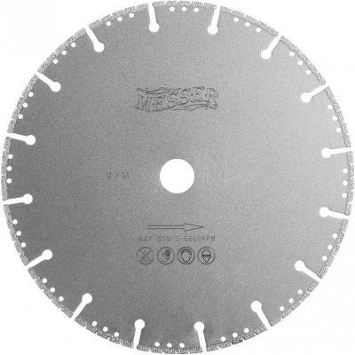Универсальный алмазный диск MESSER V/M 01-11-125 с возможностью сухой резки, 125D-2.5T-3W- 22.2 алмазный шлифовальный франкфурт g 25 30 messer 01 44 042