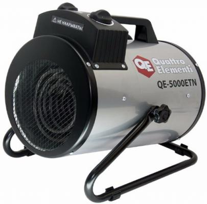 Тепловентилятор Quattro Elementi QE-5000 ETN 5000 Вт серый