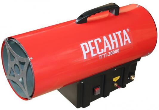 Тепловая пушка газовая Ресанта ТГП-30000 3000 Вт красный ресанта тгп 30000 тепловая газовая пушка