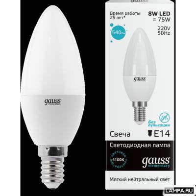 Лампа GAUSS LED Elementary 33128 candle 8w Е14 4100k 1/10/100 лампочка gauss elementary candle e14 8w 4100k 33128