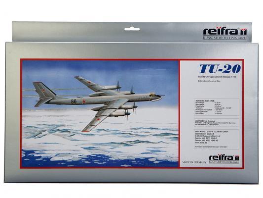 Самолет REIFRA ТУ-20 (ТУ-95) серебристый 49 см R-TU20 цены онлайн