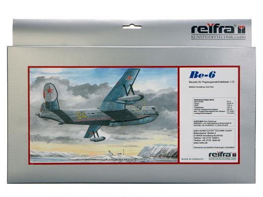 Самолет REIFRA БЕ-6 серебристый 33 см R-BE6