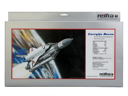 Ракета REIFRA Космическая система Энергия-Буран серебристый стоимость