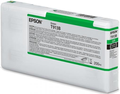 200ml Epson I/C Green (200ml)