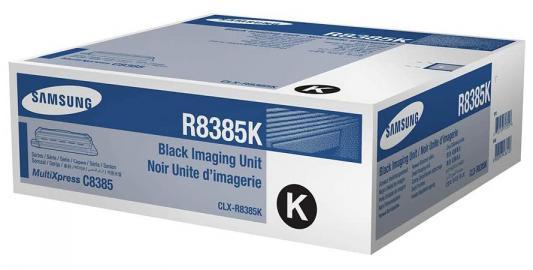 Фото - Samsung CLX-R8385K Black Imaging Unit картридж hp clx k8385a для samsung clx 8385n clx 8385nd 20000 черный