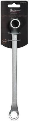 Ключ накидной AIRLINE AT-DRS-05 (14 / 15 мм) с изгибом ключ накидной airline at drs 05 14 15 мм с изгибом
