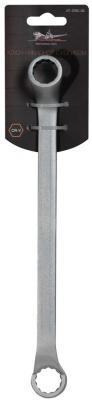 Ключ накидной AIRLINE AT-DRS-06 (16 / 17 мм) с изгибом ключ накидной berger bg1079 17 19 мм 246 мм