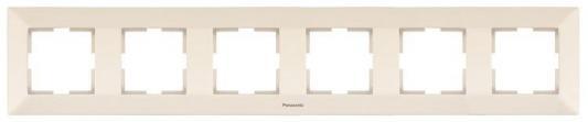 Рамка PANASONIC WMTF0806-2BG-RES Arkedia 6м горизонтальная крем