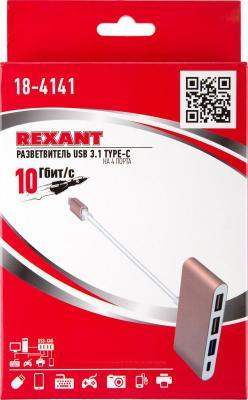 Разветвитель USB 3.1 REXANT 18-4141 1 х USB 2.0 2 х USB 3.0 1 x USB 3.1 золотой аксессуар rexant 1 x 2 50mm2 100m green 01 6543