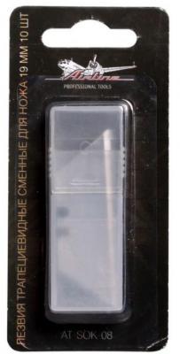 купить Лезвие AIRLINE AT-SOK-08 лезвия трапециевидные сменные для ножа 19мм 10шт по цене 35 рублей