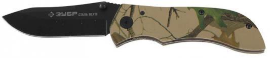 Нож ЗУБР 47705_z01 ЭКСПЕРТ складной, облегченная фиберглассовая рукоятка, 200мм/лезвие 90мм нож складной зубр 210мм лезвие 90мм командор премиум 47721