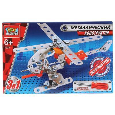 Купить Металлический конструктор Город мастеров Вертолет, самолет, ракета WW-1226-R, Пластмассовые конструкторы