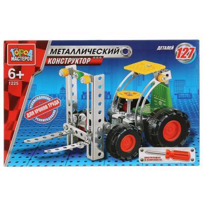 Металлический конструктор Город мастеров Подъёмник 127 элементов WW-1225-R конструктор металлический грузовик и трактор 345 элементов