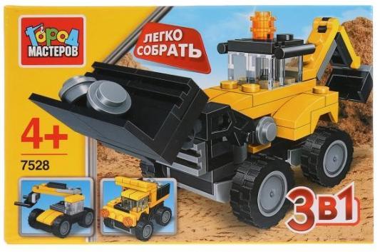 Конструктор Город мастеров Экскаватор 64 элемента город мастеров набор конструкторов строительная техника
