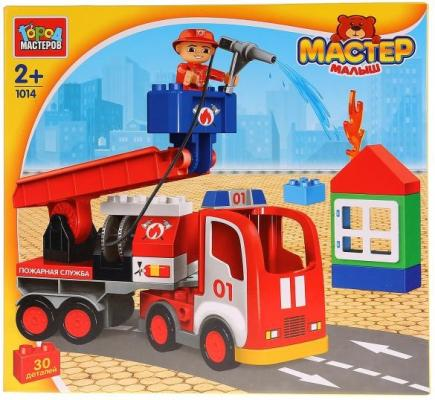 Купить Конструктор Город мастеров Большие кубики: пожарная машина 30 элементов, Пластмассовые конструкторы