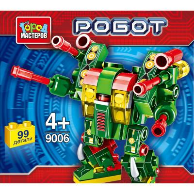 Конструктор Город мастеров Робот 99 элементов BL-9006-R конструктор город мастеров замок принцессы 145 элементов bl 2054 r