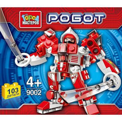 Конструктор Город мастеров Робот 103 элемента BL-9002-R конструктор робот военный 2в1 город мастеров