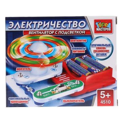Купить Конструктор электронный Город мастеров KY-4510-R 5 элементов, Пластмассовые конструкторы