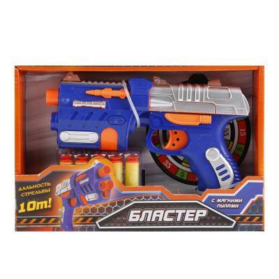 Купить Бластер Играем вместе БЛАСТЕР синий оранжевый B1464598-R, синий, оранжевый, 5x24x16 см, для мальчика, Игрушечное оружие