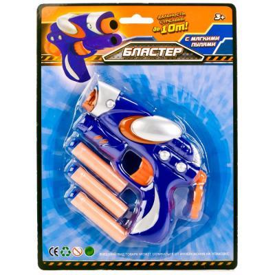 Купить Бластер Играем вместе БЛАСТЕР синий оранжевый 1604G014-R, синий, оранжевый, 2x24x18 см, для мальчика, Игрушечное оружие