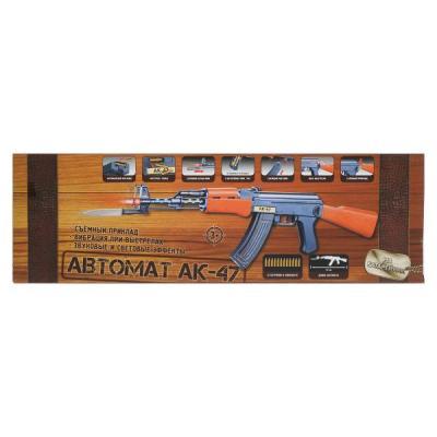 Фото - Автомат Играем вместе АК-47 черный оранжевый B1397410-R r just оранжевый цвет iphone647