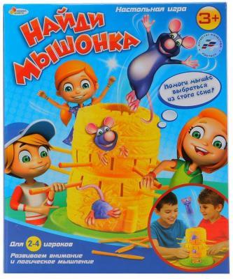 Настольная игра ИГРАЕМ ВМЕСТЕ Найди мышонка настольная игра играем вместе узнай кто