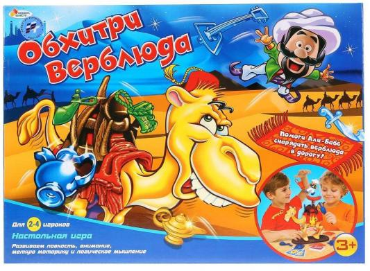 Настольная игра ИГРАЕМ ВМЕСТЕ логическая Обхитри верблюда