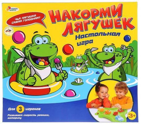 Настольная игра ИГРАЕМ ВМЕСТЕ для вечеринки Накорми лягушек