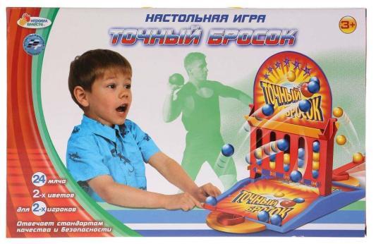 Настольная игра ИГРАЕМ ВМЕСТЕ Точный бросок настольные игры играем вместе игра настольная футбол