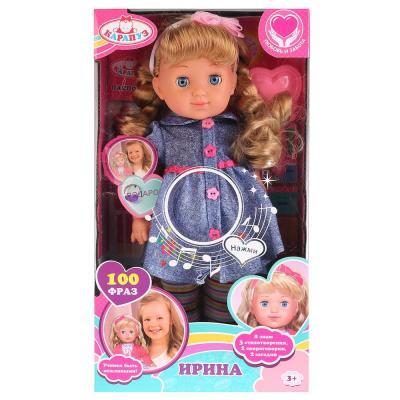 Кукла Карапуз Кукла 35 см со звуком POLI-09-A-RU (18) кукла yako m6579 6