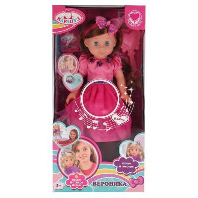 Кукла Карапуз Кукла со звуком POLI-05-A-RU (12) my little pony my little pony пони и бризи