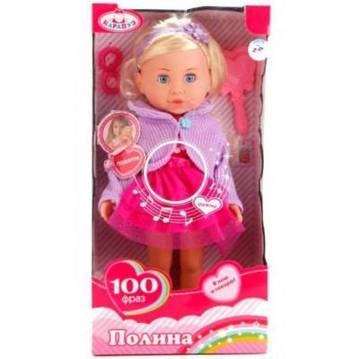 Кукла Карапуз КУКЛА 40 см со звуком POLI-13-A-RU (18) кукла 1toy красотка маленькая белоснежка звук 40 см со звуком