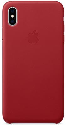iPhone XS Max Leather Case - (PRODUCT)RED portable double layer cosmetic bag wash makeup organizer storage pouch professional beautician case accessories supplies product