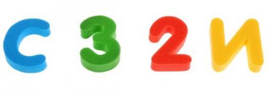 Мягкие игры Умка Азбука и цифры настольные игры умка лото бумажное азбука и счёт