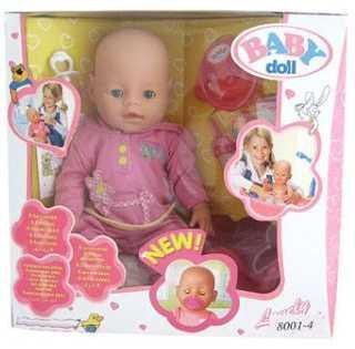 Пупс Shantou 8001/ 8001-4 43 см писающая пьющая B689656 (8) кукла shantou gepai my baby 30 см со звуком пьющая писающая