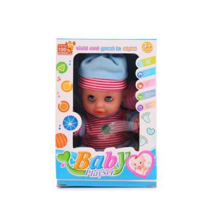 Пупс Shantou ПУПС С БУТЫЛОЧКОЙ B1337709 нтм кукла пупс с бутылочкой и соской