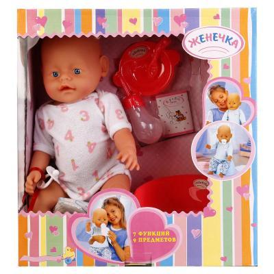 Пупс Shantou 803568A 43 см писающая пьющая T0385R-1 кукла shantou gepai my baby 30 см со звуком пьющая писающая