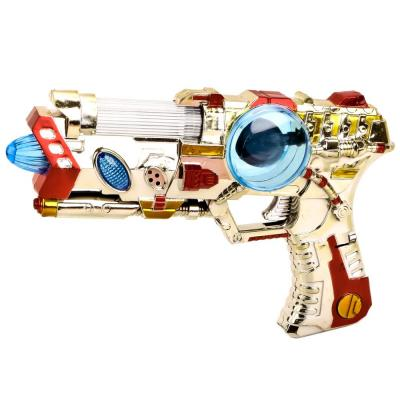 Пистолет Shantou Gepai ПИСТОЛЕТ золотистый B1421249 оружие shantou gepai overlord золотистый 36b 1