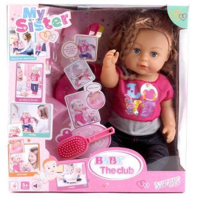 Игровой набор Shantou T10759 43 см со звуком пьющая писающая кукла shantou gepai my baby 30 см со звуком пьющая писающая