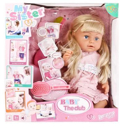 Купить Игровой набор Shantou T10746 43 см со звуком пьющая писающая, пластик, текстиль, Интерактивные куклы