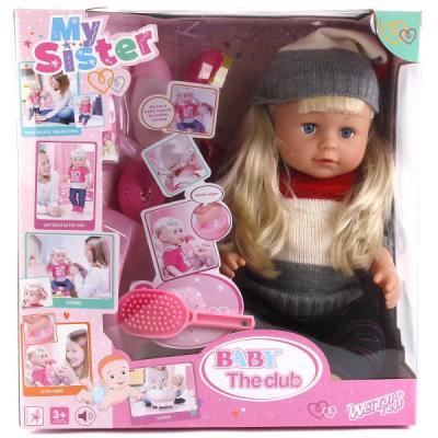Купить Игровой набор Shantou T10740 43 см со звуком пьющая писающая, пластик, текстиль, Интерактивные куклы
