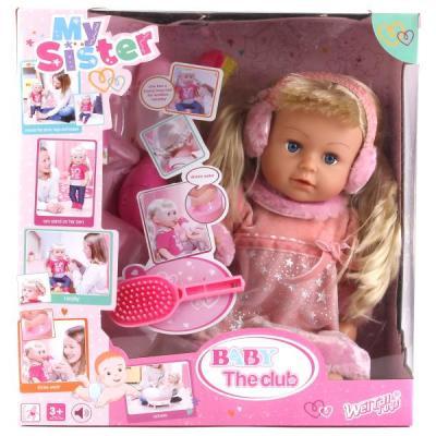 Купить Игровой набор Shantou T10747 43 см со звуком пьющая писающая, пластик, текстиль, Интерактивные куклы