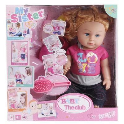 Купить Игровой набор Shantou T10749 43 см со звуком пьющая писающая, пластик, текстиль, Интерактивные куклы