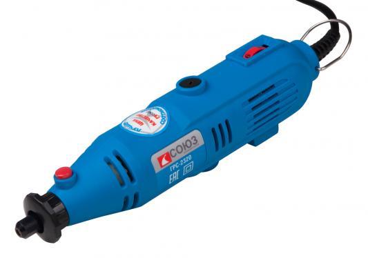 ГРС-2320 Гравер электрический СОЮЗ, 200 Вт, рег оборотов, блок. шпинделя, картон СОЮЗ
