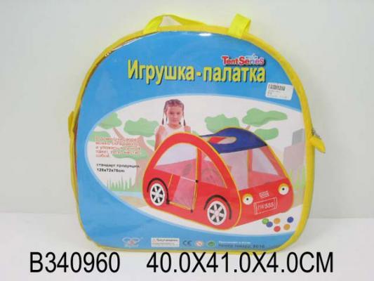 Купить Палатка Shantou Gepai Машинка 8016, красный, Детские домики - палатки