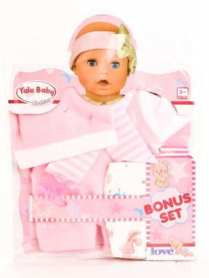 Одежда для кукол Shantou Одежда для кукол