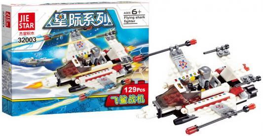 Конструктор Shantou B1282839 129 элементов конструктор shantou трактор 85 элементов
