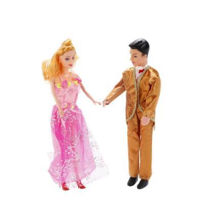 Набор кукол Shantou НАБОР ИЗ 2-Х КУКОЛ 29СМ 701-2 29 см, пластмасса, текстиль, Классические куклы и пупсы  - купить со скидкой
