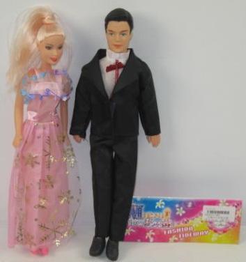 Купить Набор кукол Shantou B682312 29 см, пластик, текстиль, Классические куклы и пупсы